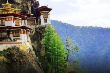 Mystical Bhutan Tour