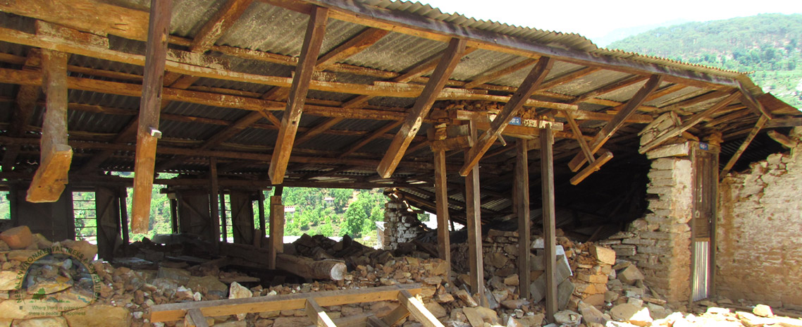 Shree Mahendra Ratna Lower Secondary School destroyed by 25April 2015 Earthquake