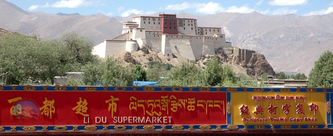 Shitgatse Dzong