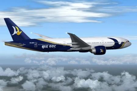 Flights start between Bharatpur (Chitwan) and Pokhara