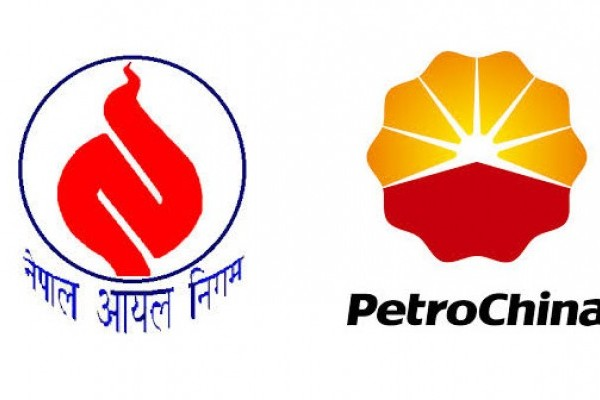Nepal and China sign MoU to import petroleum from China
