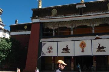 Gyantse-Xigatse Tour