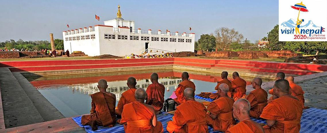 Buddhist Pilgrimage (Lumbini)