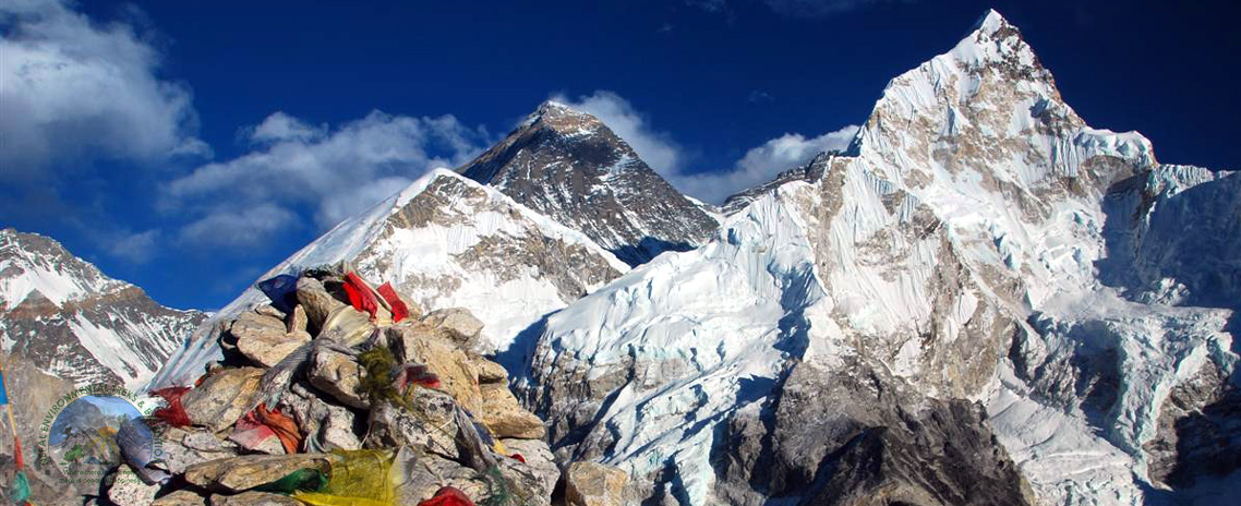 Everest express trek