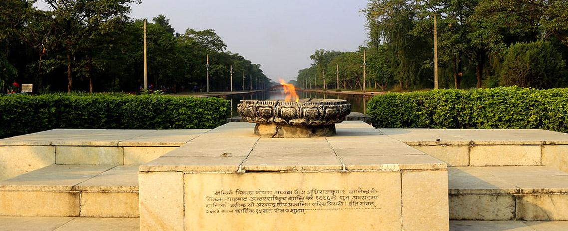 Iternal Flame in Lumbini